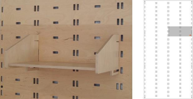 Klik open storage box