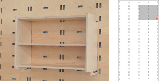 Klik small box shelf
